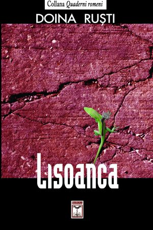 Lisoanca - Front Cover